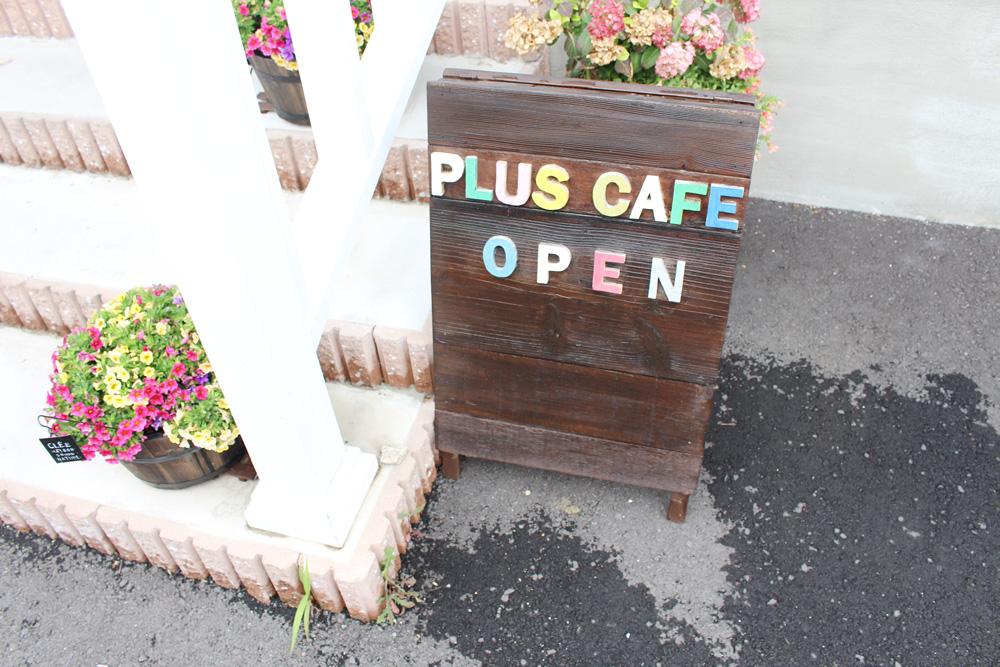 Pluscafe 看板