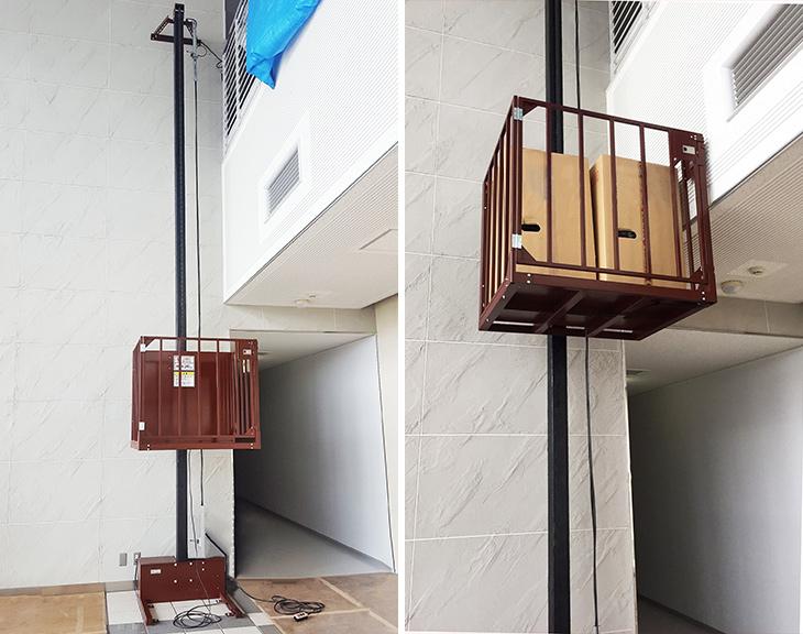 小型電動リフトを工場に設置/神奈川県O産業機械さま