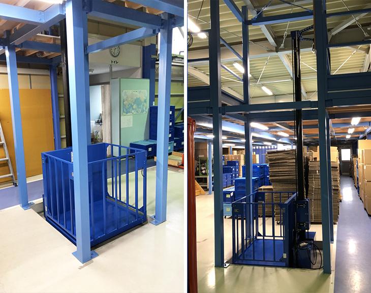 小型リフトを倉庫に設置/愛知県W機械器具商社さま