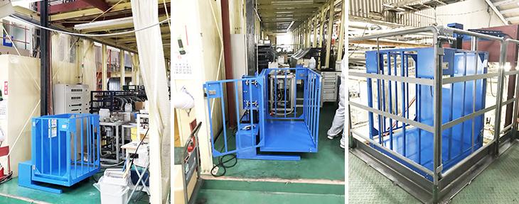 ブルーリフト設置事例-三重県 T工場