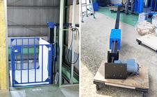 小型リフト・東京都の倉庫