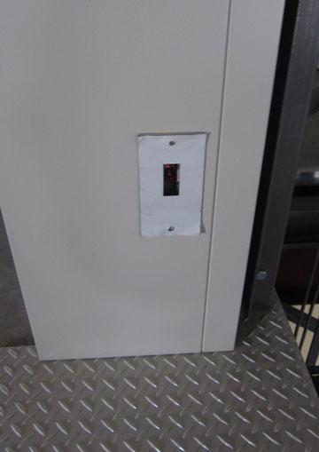光電管センサー