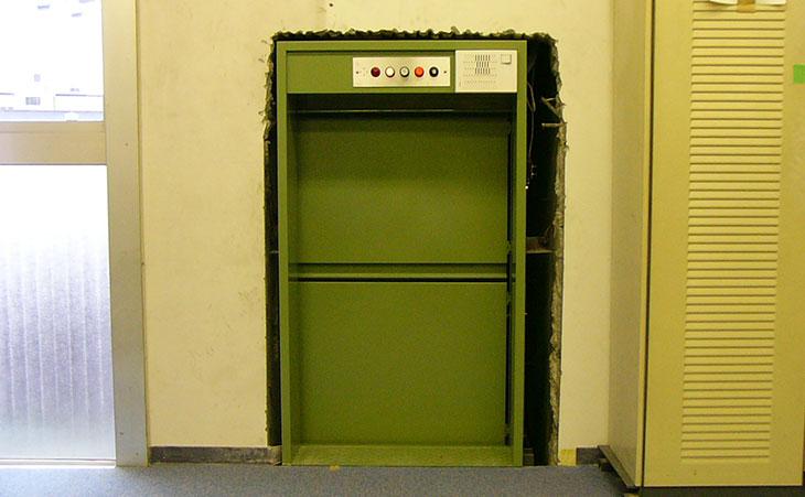 case-osaka-n-corporation-close-door