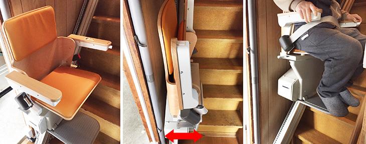 いす式階段昇降機設置事例-大阪府M個人住宅