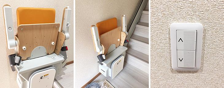 いす式階段昇降機設置事例-兵庫県個人住宅