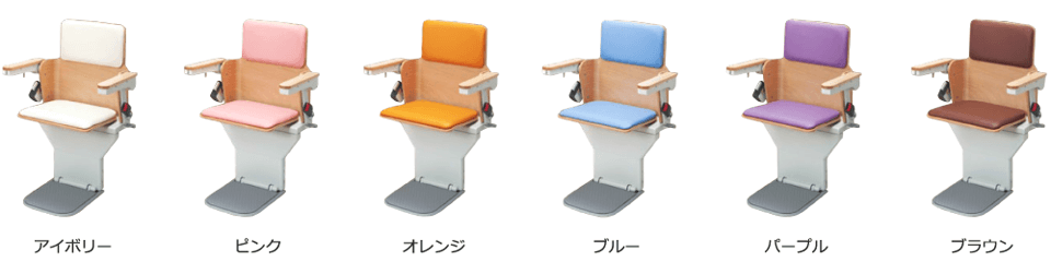 chair-type-stair-lift11