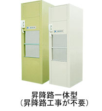 contact-dumbwaiter-adc