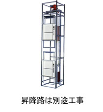contact-dumbwaiter-adt