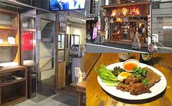 飲食店(タイ料理)