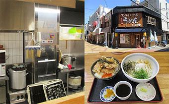 飲食店(うどん専門店)