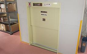 dumbwaiter-case1