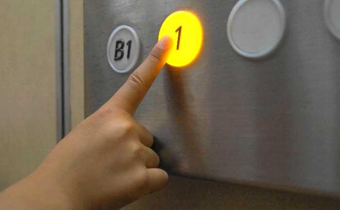 行き先ボタン