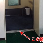 elevator-clearance-fall1