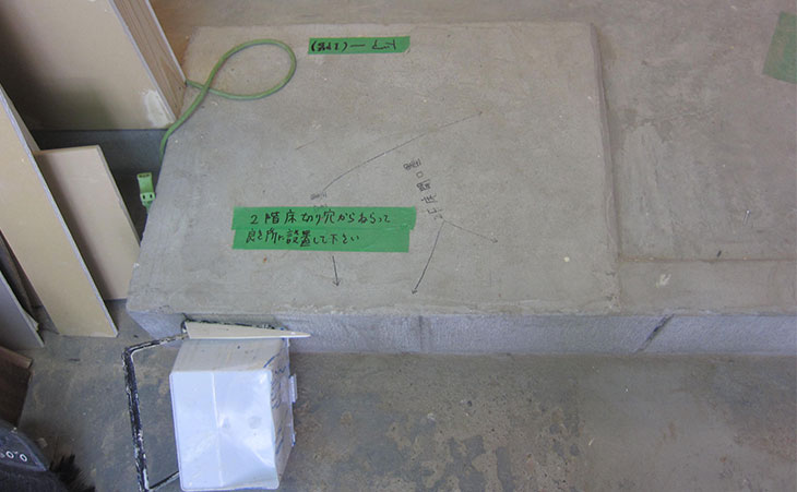 hiroshima-a-udon-before1