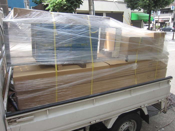 hiroshima-a-udon-loading