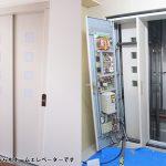 小型エレベーターとホームエレベーターの違い