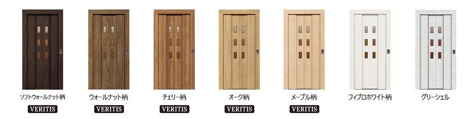 「1414ミディモダンV」(乗り場ドア)選べる7柄