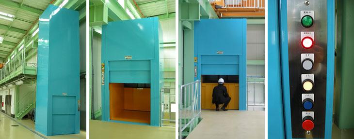 静岡県製造工場-簡易昇降機