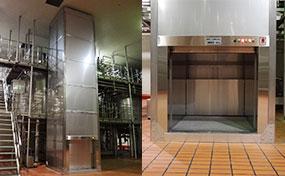 業務用リフト・神戸市の食品工場