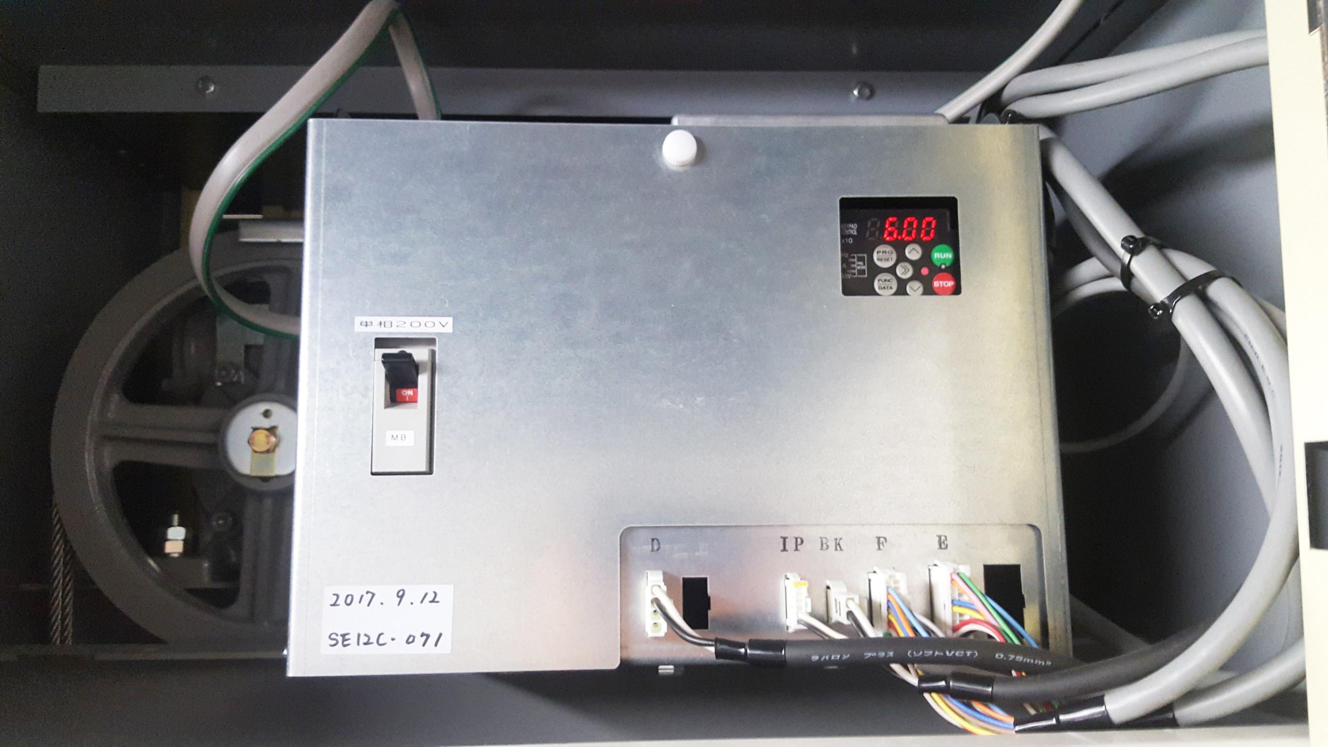 小荷物専用昇降機の制御盤