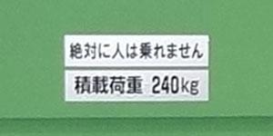 lift-sticker1