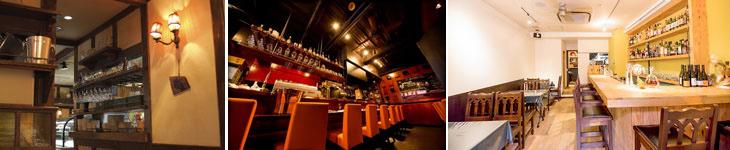 飲食店・レストランのイメージ