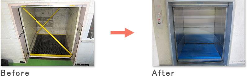 小荷物専用昇降機(ダムウェーター)カゴのリニューアル