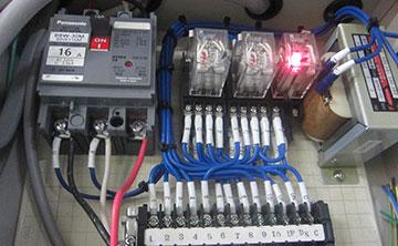 tochigi-ri-warehouse-control