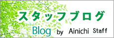 toppage-staff-blog