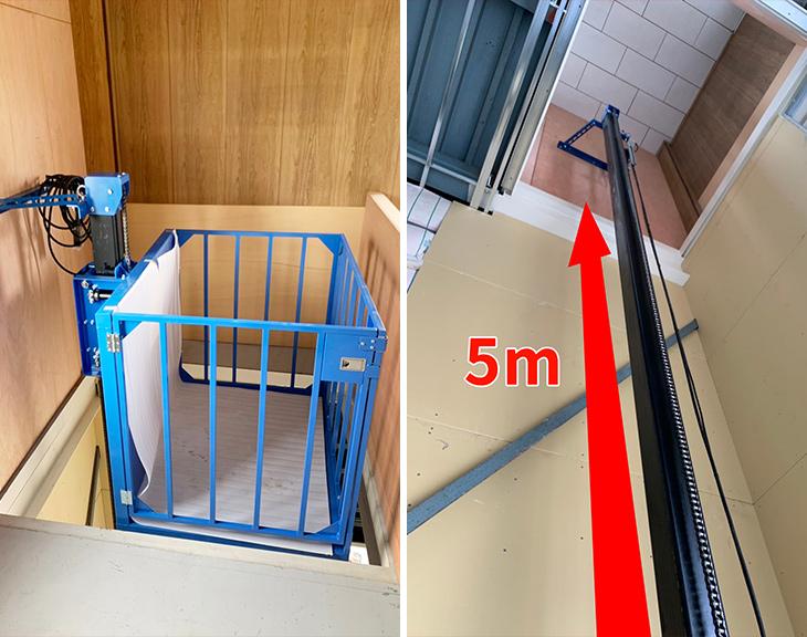 既存倉庫に小型リフトを設置/和歌山県M倉庫