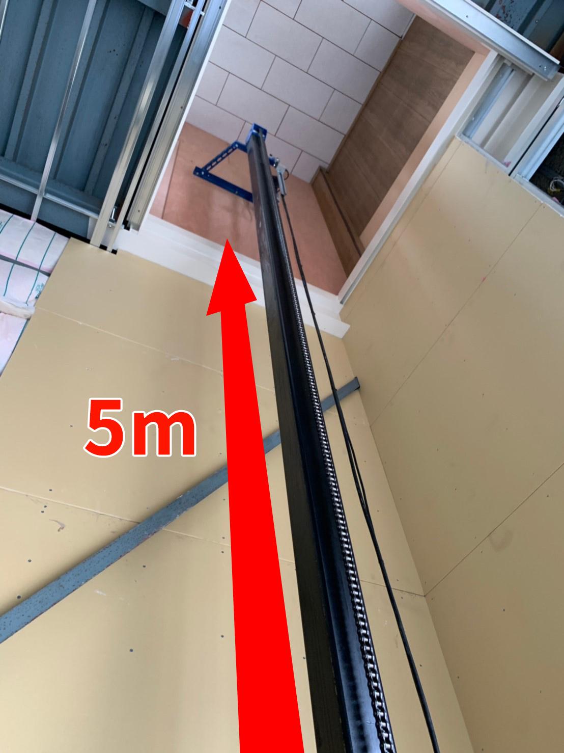 ブルーリフトの昇降行程は最大5.0m