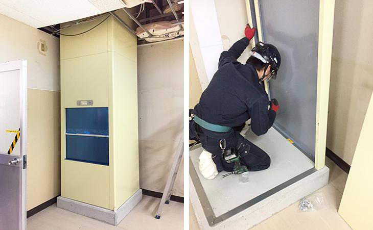 倉庫に小荷物専用昇降機(ダムウェーター)を設置/大阪府