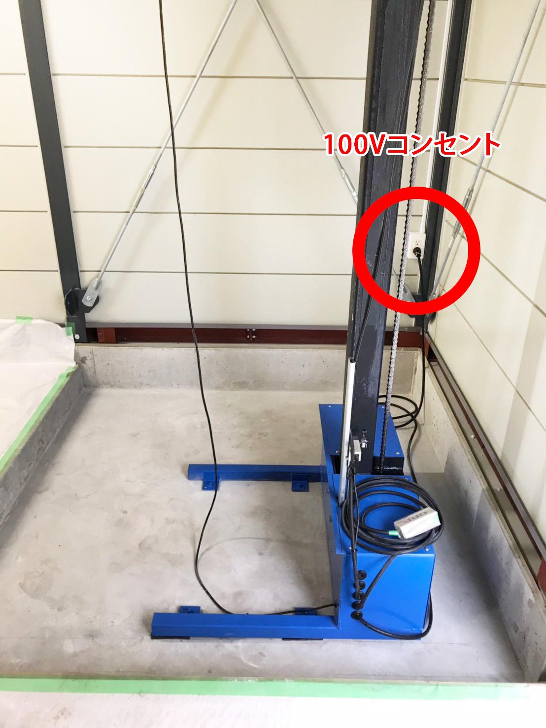 家庭用コンセントAC100Vで利用可能
