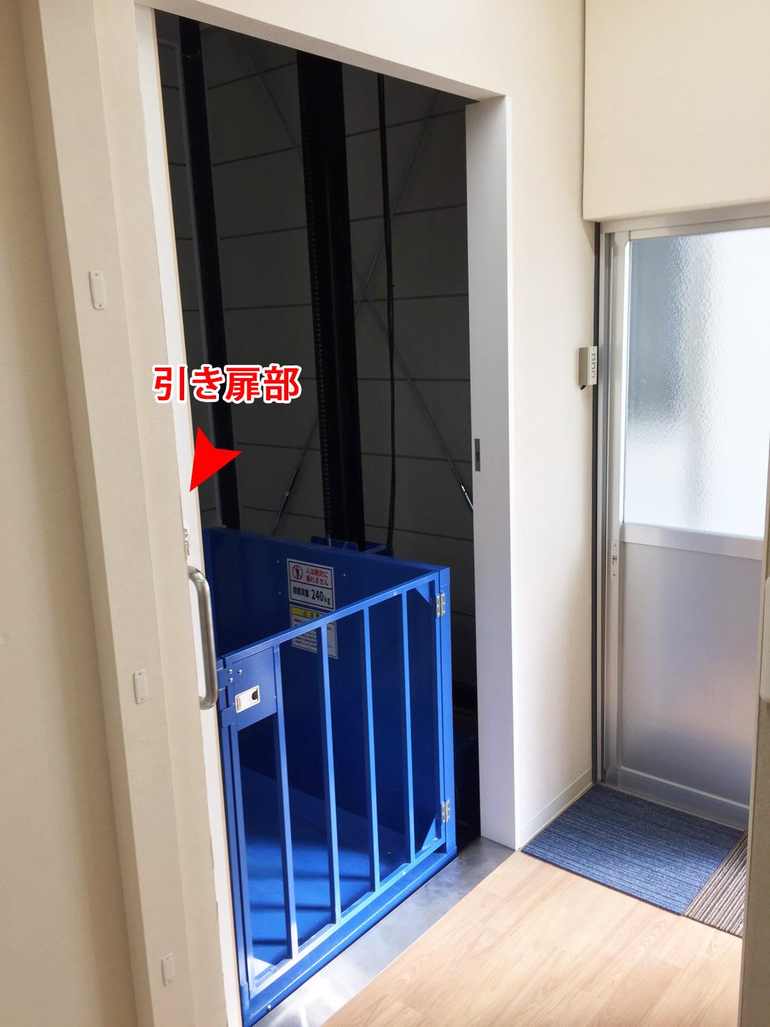 出入口扉の工事後(建物1階)
