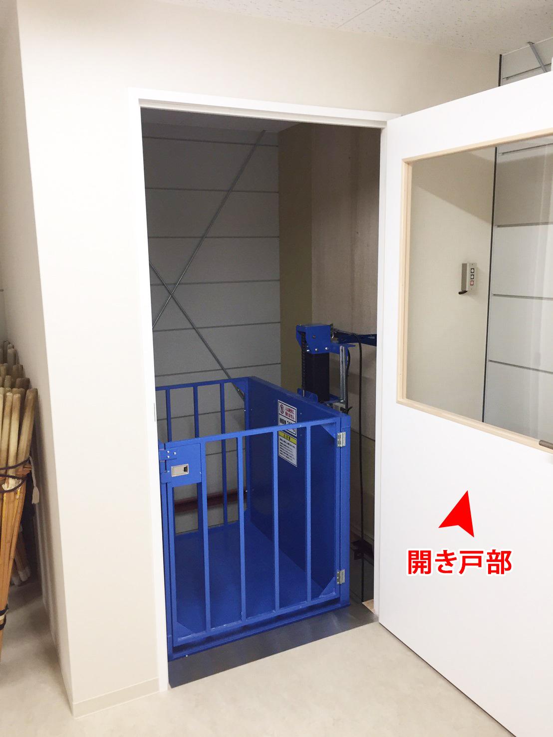 出入口扉の工事後(建物2階)